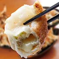 宝永チーズ餃子 15個入 (1袋)