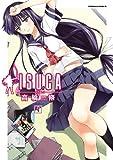 ISUCA(4) (角川コミックス・エース)