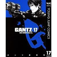 GANTZ 17 (ヤングジャンプコミックスDIGITAL)