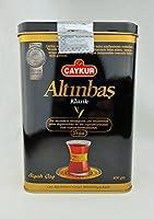 Caykur Altınbaş Classic Black Tea トルコ茶 400g/14.10oz トルコチャイ