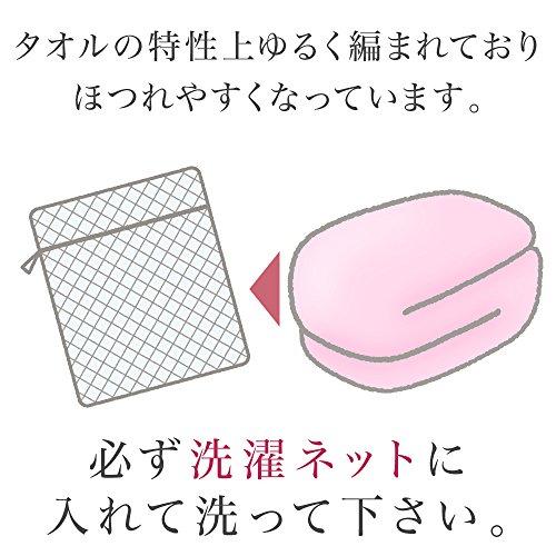 浅野撚糸 エアーかおるデオなでしこ サックス 1枚 [1119]