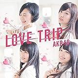 【Amazon.co.jp限定】45th Single「LOVE TRIP / しあわせを分けなさい Type D」初回限定盤 (オリジナル生写真付) - AKB48