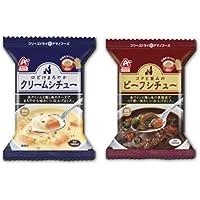 アマノフーズ フリーズドライ シチュー 2種類16食セット (クリームシチュー& ビーフシチュー)