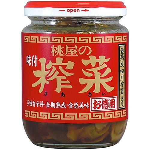 桃屋 ザーサイ お徳用 165g×6個