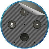 スキンシール Amazon Echo (第2世代・2017年11月発売モデル) 【カーボン調・シルバー】