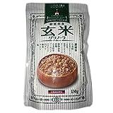 三育フーズ 穀菜美食 玄米グラノーラ<130g>3個