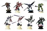 チェスピースコレクションEX 機動戦士ガンダムSEED DESTINY(BOX)
