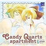 Candy Quartz apartment よなか