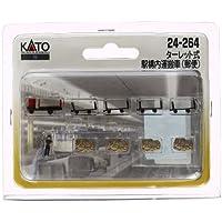 KATO Nゲージ ターレット式駅構内運搬車 郵便 24-264 ジオラマ用品
