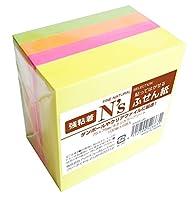 アックス N's 付箋 強粘着 75×75mm ネオンカラー KNSF-06 100枚×5冊
