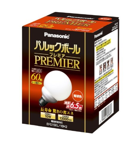 パナソニック パルックボールプレミア G15形 電球色 電球60形タイプ 口金直径26mm 810 lm EFG15EL10H2