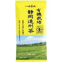 山本山 有機静岡遠州茶 100g