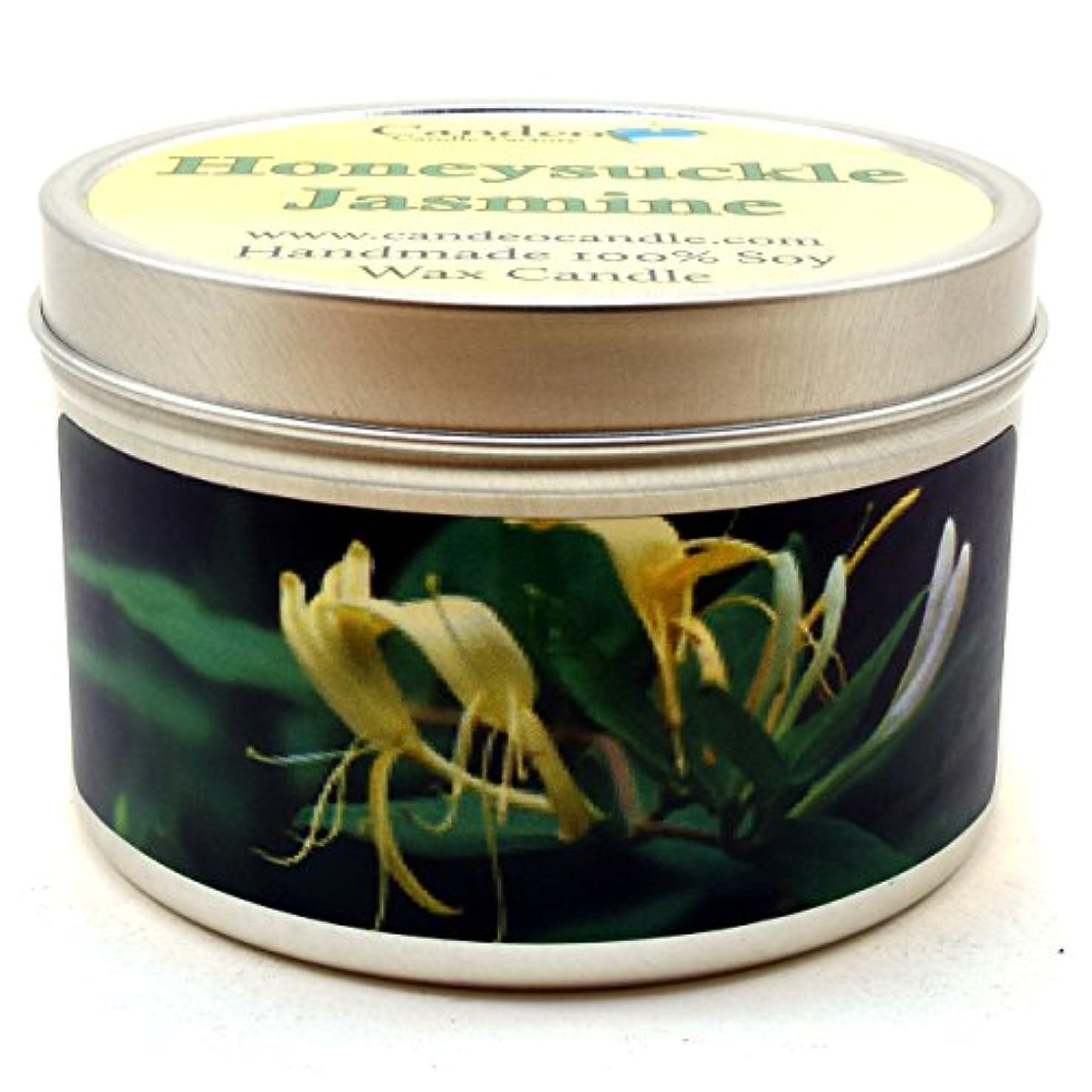 凍結選択する海外でスイカズラジャスミン、スーパー香りつきSoy Candle Tin 6oz イエロー 3030
