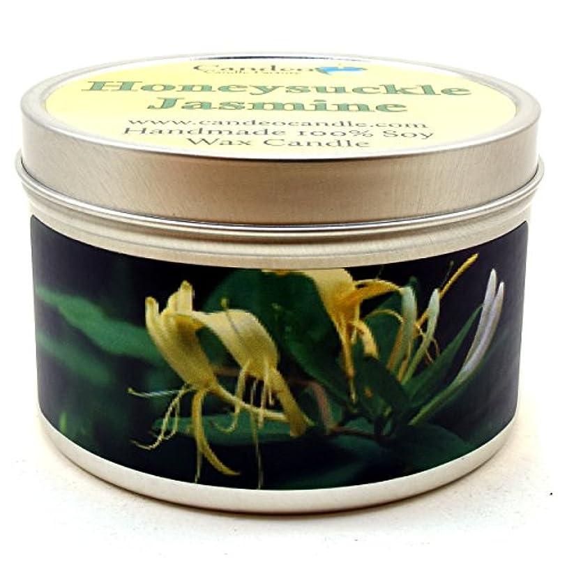 ヘア市の花ペストリースイカズラジャスミン、スーパー香りつきSoy Candle Tin 6oz イエロー 3030