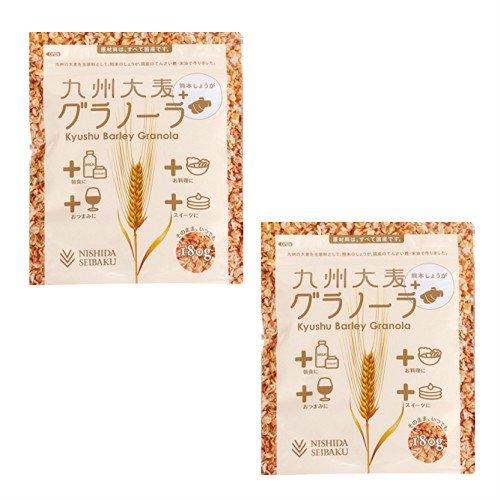 『九州大麦グラノーラ 熊本しょうが 180g×2袋』のトップ画像