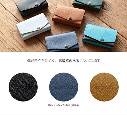 小さい財布 abrAsus(アブラサス)ブラック