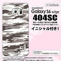 404sc スマホケース Galaxy S6 edge カバー ギャラクシー S6 エッジ イニシャル 迷彩B グレーB nk-404sc-1161ini Q