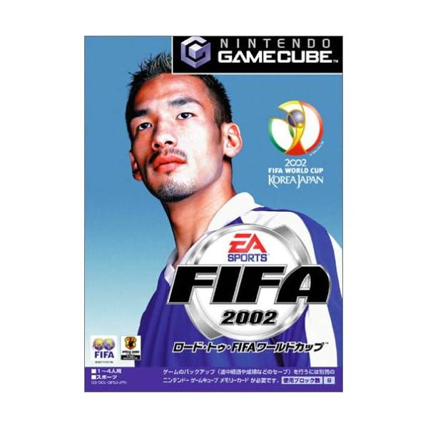 FIFA2002 Road to FIFA WO...の商品画像