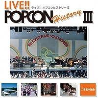 LIVE!!POPCON HISTORYIII