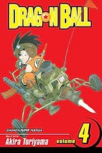 Dragon Ball 4巻 表紙画像