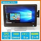 中古デスクトップパソコン 液晶一体型 DELL OPTIPLEX 9020-2900 Core i5 4570S 2.90GHz 8GB 1TB DVDSマルチ Win10 カメラ
