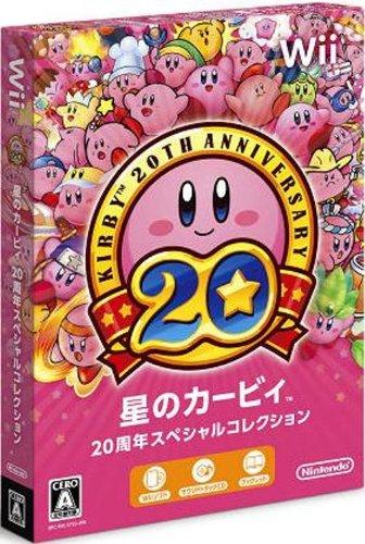 星のカービィ 20周年スペシャルコレクション - Wiiの詳細を見る