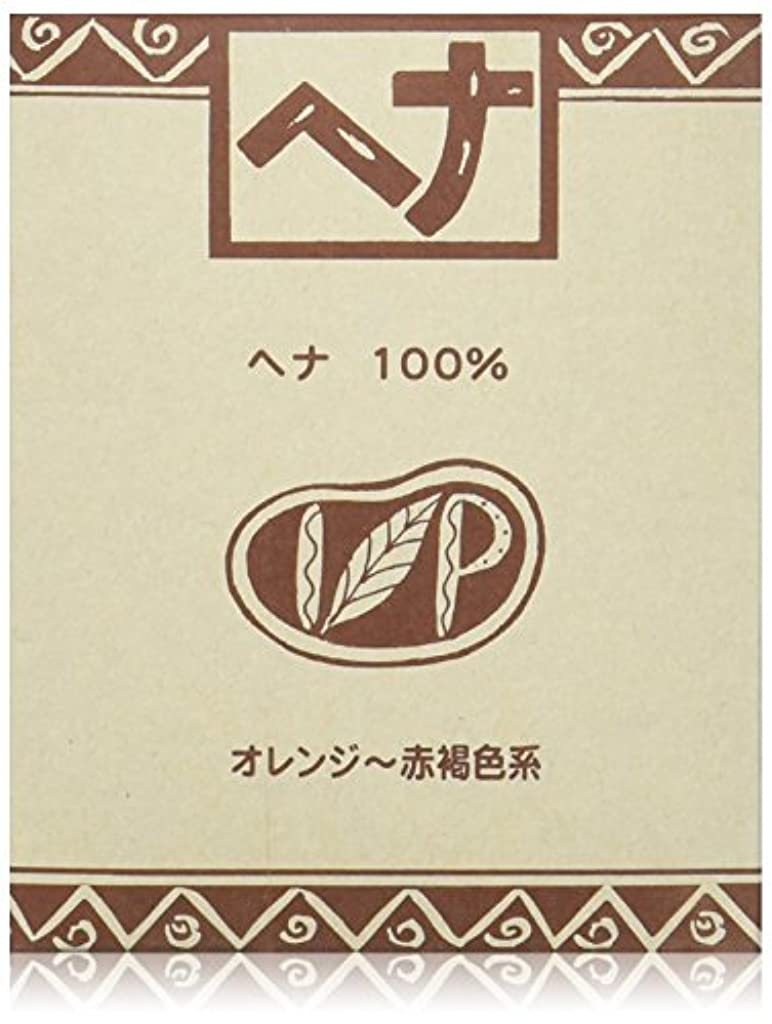 レールダーベビルのテス精算Naiad(ナイアード) ヘナ 100% 100g
