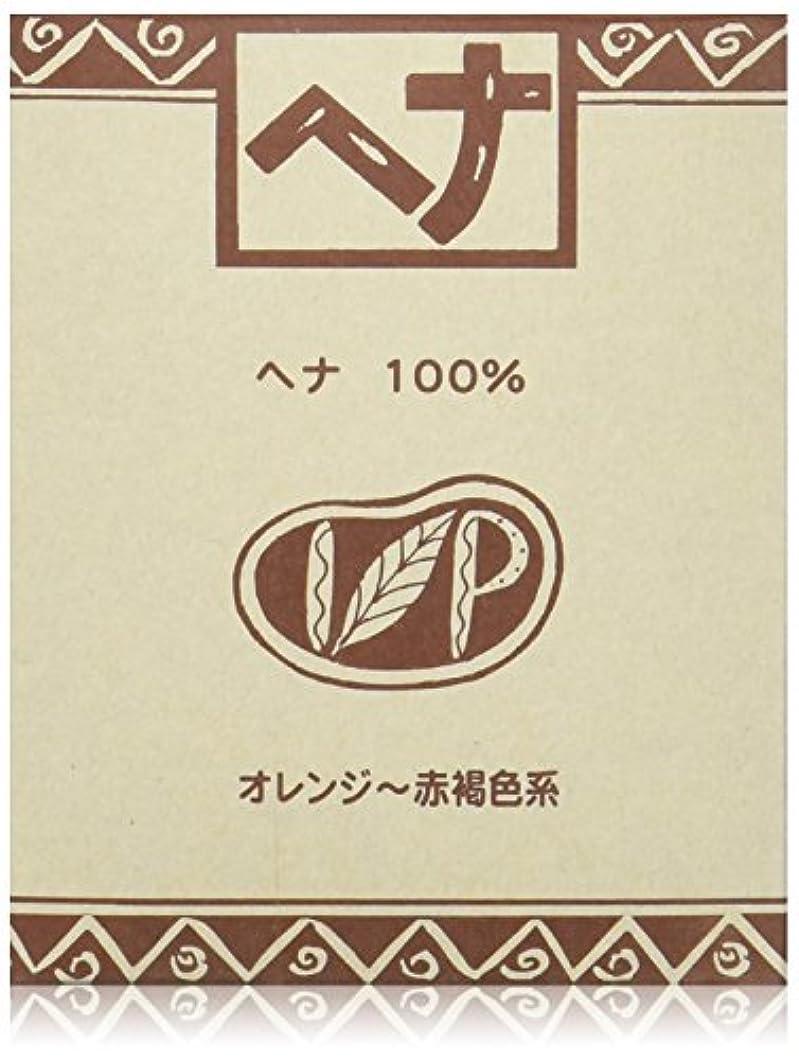 用心薄める政策Naiad(ナイアード) ヘナ 100% 100g