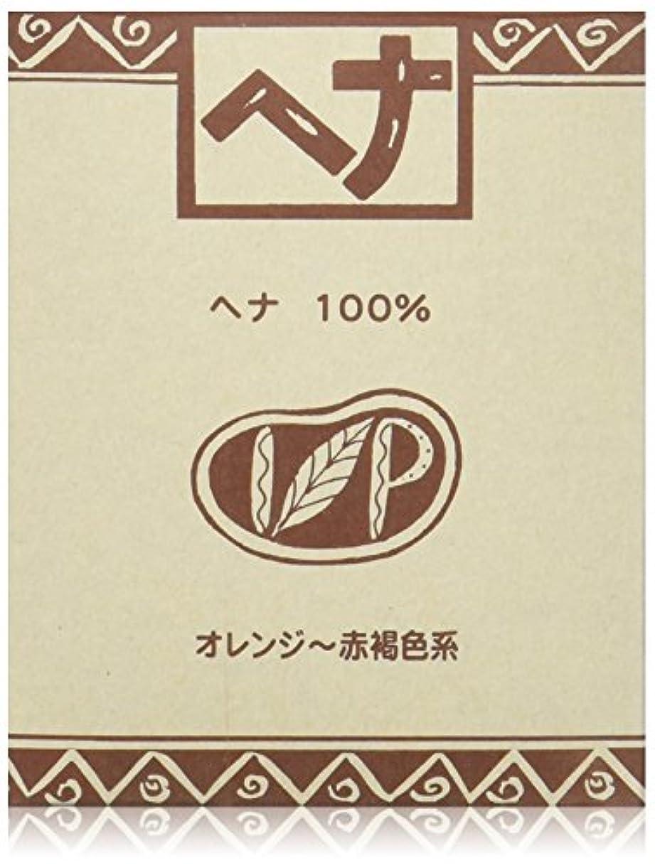 適用するスイス人男性Naiad(ナイアード) ヘナ 100% 100g