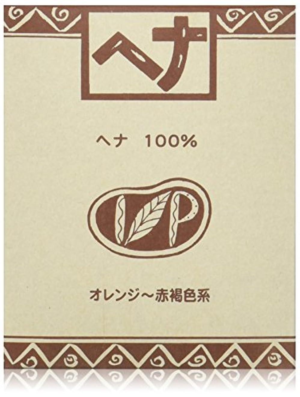シーケンス誓う休みNaiad(ナイアード) ヘナ 100% 100g