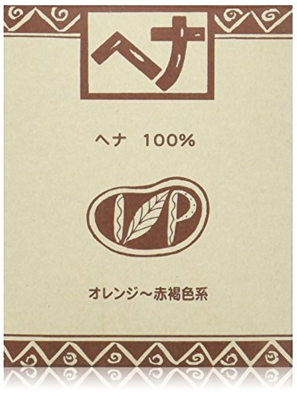困惑したタイヤミスNaiad(ナイアード) ヘナ 100% 100g