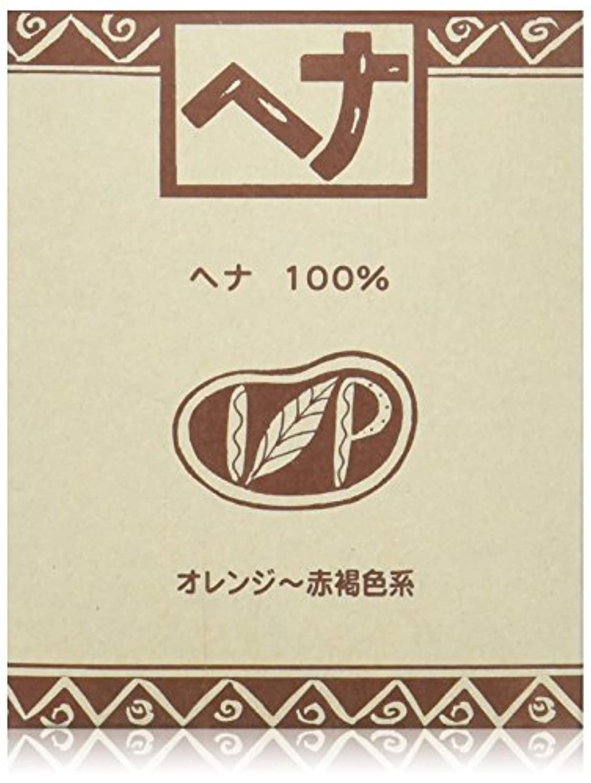 森練る福祉Naiad(ナイアード) ヘナ 100% 100g