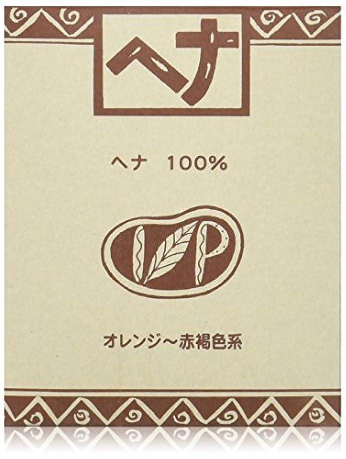 推定する懺悔省略Naiad(ナイアード) ヘナ 100% 100g