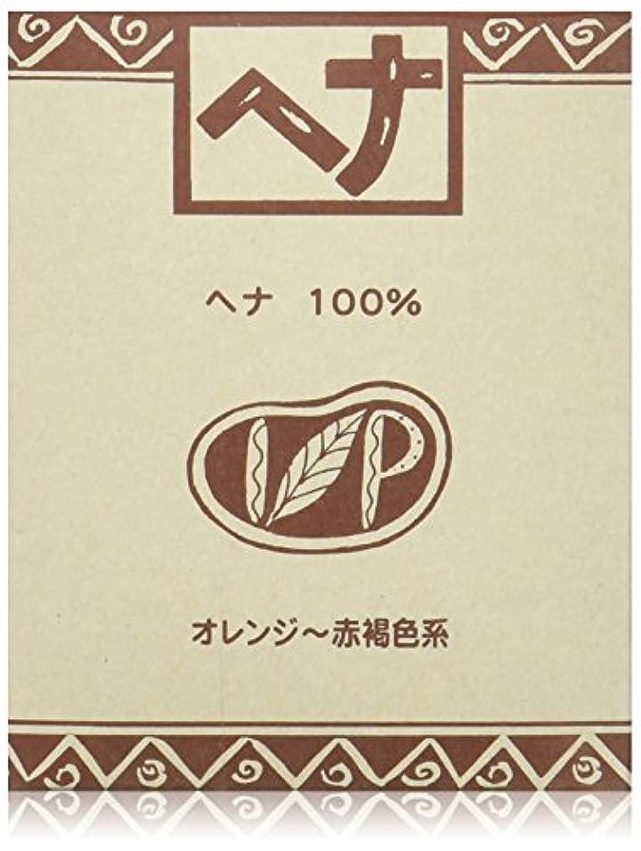 太いうつ北東Naiad(ナイアード) ヘナ 100% 100g