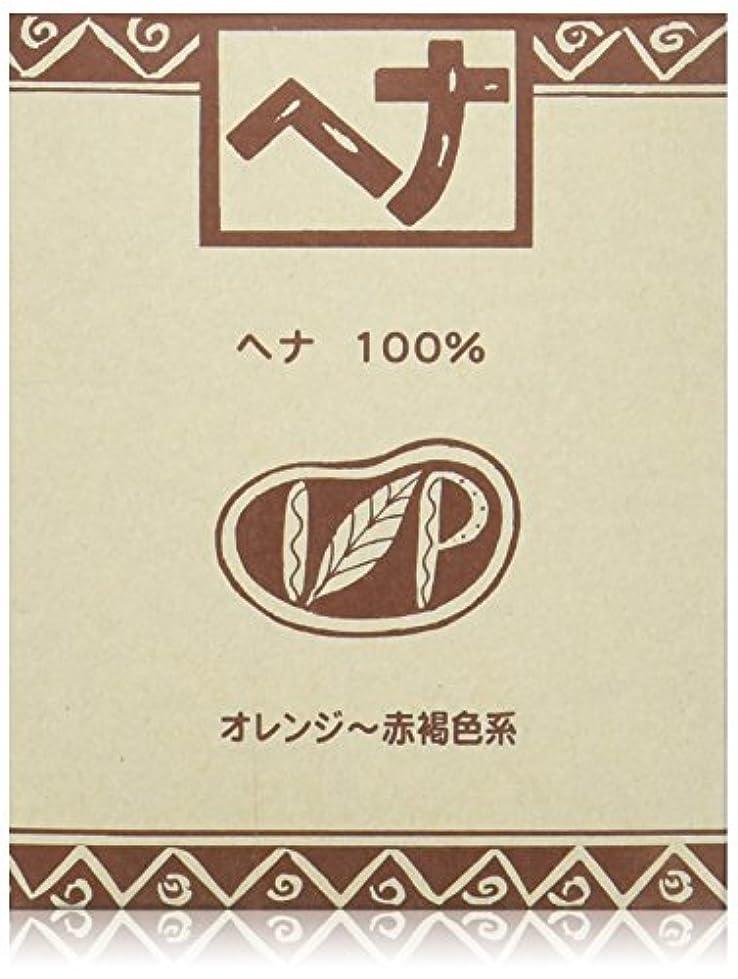 迷路論争娯楽Naiad(ナイアード) ヘナ 100% 100g
