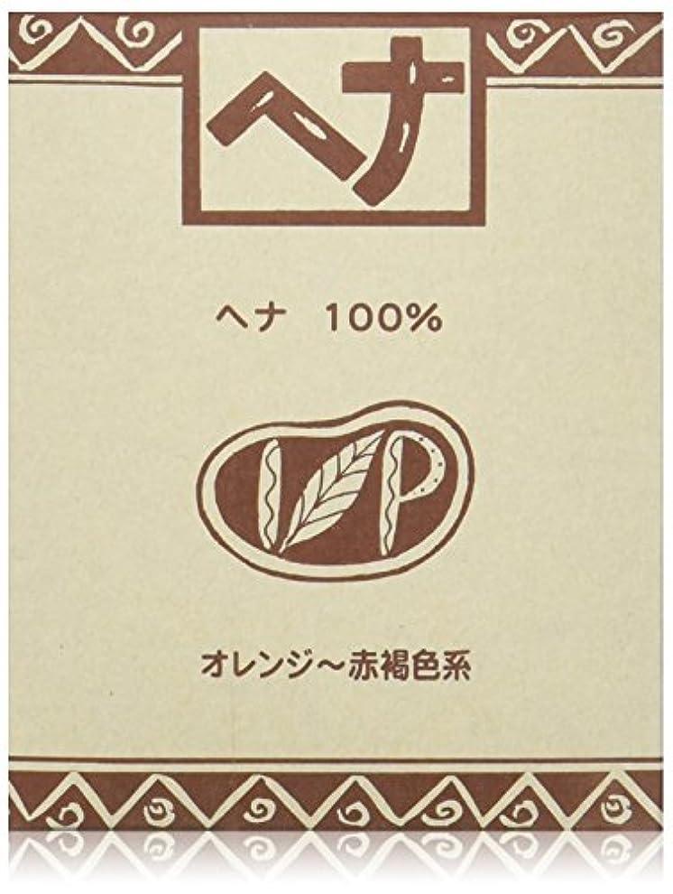 ヒゲエステート緩やかなNaiad(ナイアード) ヘナ 100% 100g