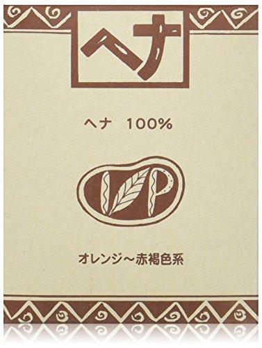 Naiad(ナイアード) ヘナ 100% 100g