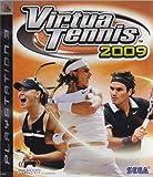 Virtua Tennis 2009 (輸入版 アジア)