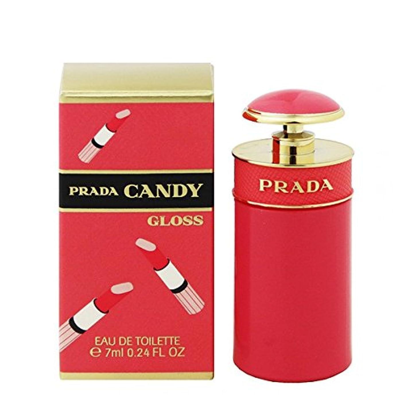 熱狂的な美徳いくつかのプラダ キャンディ グロス ミニボトル EDT 7ml プラダ PRADA