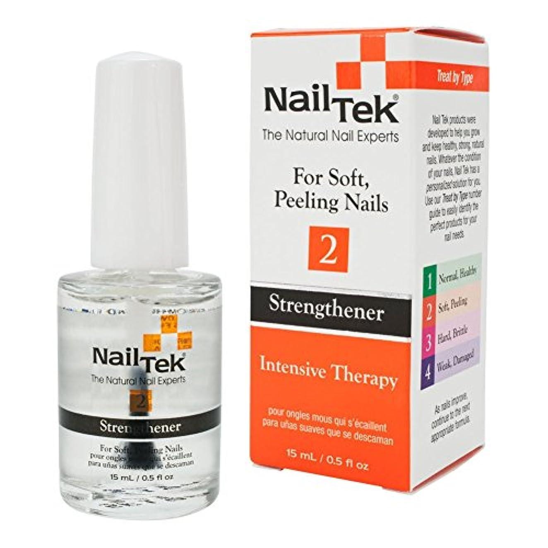 ボイコット価格大きなスケールで見るとNailtek Ii Intensive Therapy 15 ml (並行輸入品)