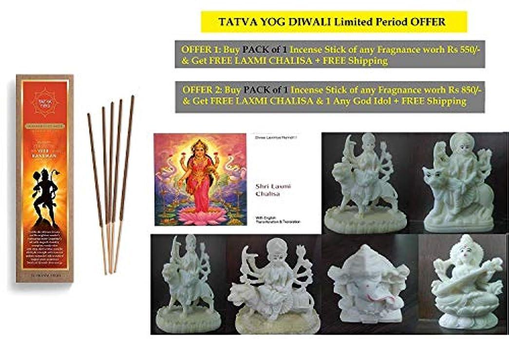 才能フォアタイプ識字Yog Veer Hanuman Incense Stick for Pooja, 30 Sticks in Each Pack