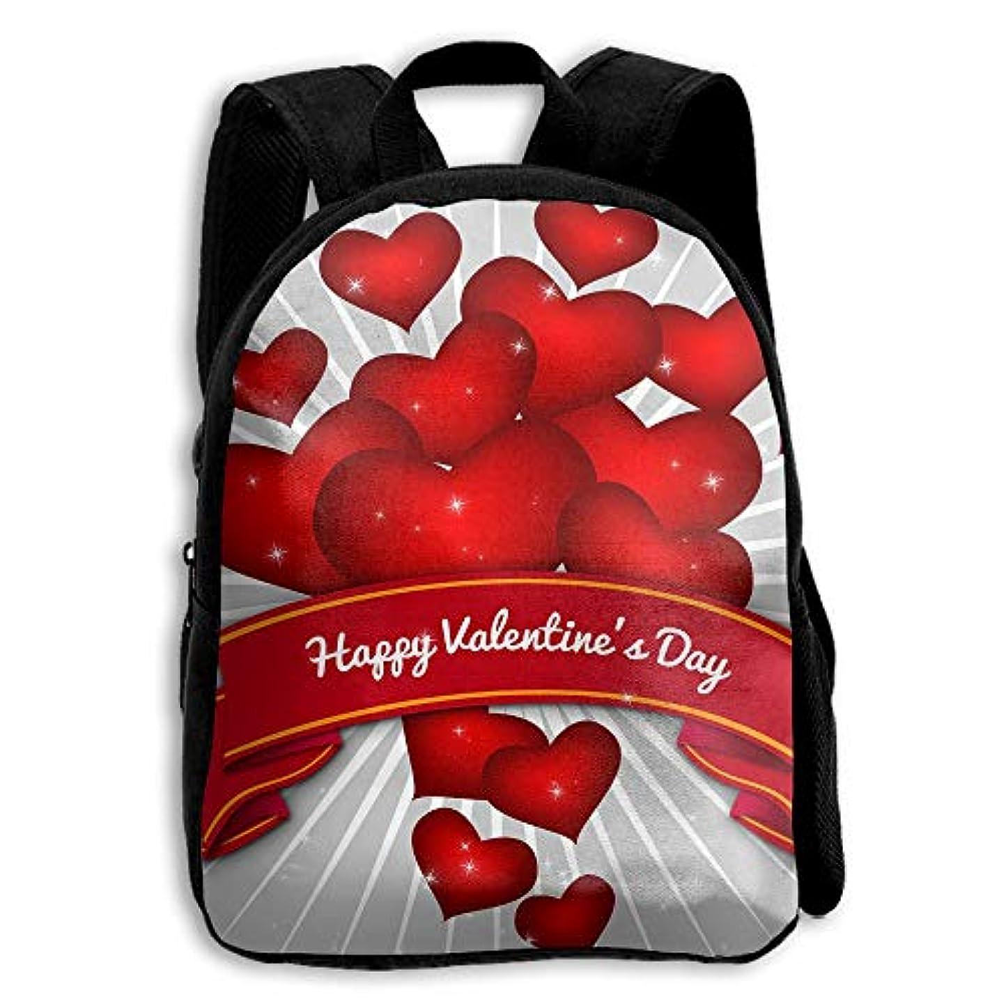 飛ぶスモッグガレージキッズ バックパック 子供用 リュックサック Happy Valentines Day ショルダー デイパック アウトドア 男の子 女の子 通学 旅行 遠足