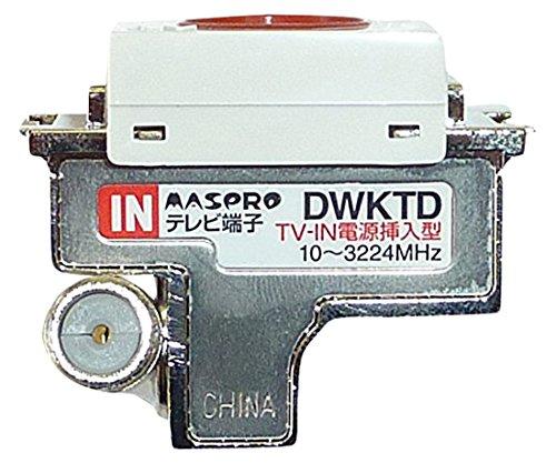 マスプロ 4K・8K放送(3224MHz)対応 直列ユニット...