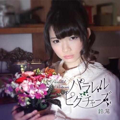 鈴湯/パラレル ピクチャーズ 通常盤  CD