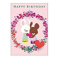 スクエア くまのがっこう ポストカード Happy Birthday ピンク Jackie and David [809197]