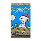 On Sundays―スヌーピーののんきな日曜日