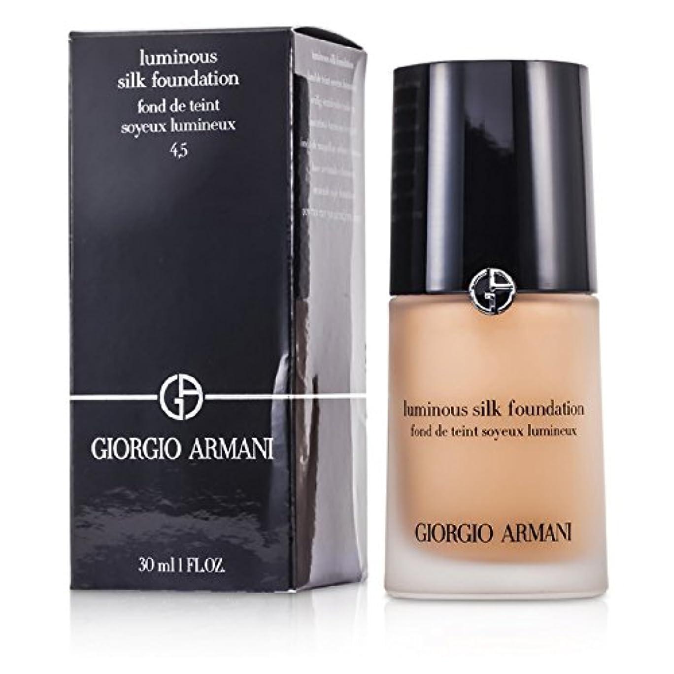 適応するファイナンスほとんどの場合ジョルジオアルマーニ ルミナスシルクファンデーション - # 4.5 (Sand) 30ml/1oz並行輸入品