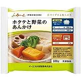 【冷凍介護食】摂食回復支援食 あいーと ホタテと野菜のあんかけ 100g