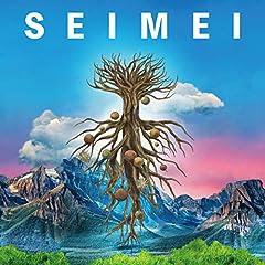 ゆず「SEIMEI」のジャケット画像