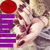 HuangHM小悪魔系キレイ魅せネイルチップ ライトセラピー人体に无害上品 ヌーディ グラマラスクール ネイルチップ つけ爪なかっこいい系 付け爪 簡単便利な付け爪 エレガント 和柄着物和装成人式にも
